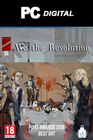 Pre-order: We. the Revolution PC (21/3)