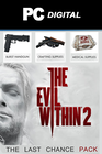 The Evil Within 2 + The Last Chance Pack PC